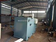 铅酸蓄电池行业含酸污水处理设备