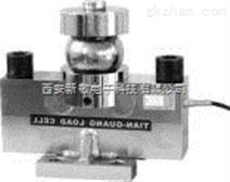 橋式稱重傳感器GF-1