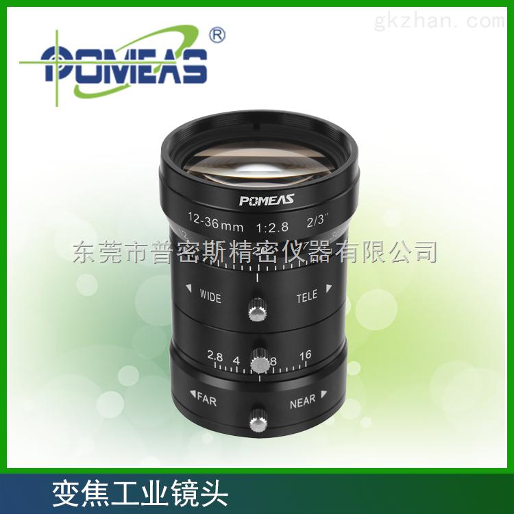 普密斯-变焦工业镜头PMS-123628M5