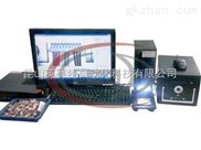 線序顏色CCD檢測機