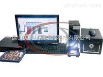 线序颜色CCD检测机