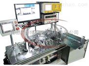 MiniUSB 全自动CCD检测包装机