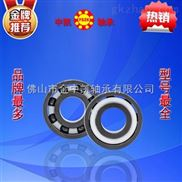 供应氧化锆(ZrO2)陶瓷轴承耐腐蚀高转速轴承6210 6211 6212 6213 6214