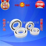 防水耐磨塑料轴承耐酸碱耐腐蚀工程塑料轴承6204