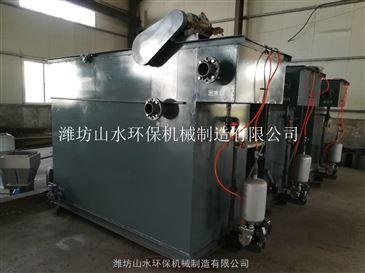 辽宁辽阳qfy系列超级溶气气浮机结构原理
