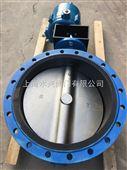 SD9B41XX-10Q矿用防爆电动蝶阀