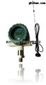 GPRS106A无线压力变送器