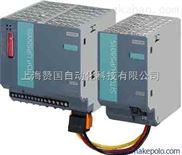 西门子电源模块(2A)