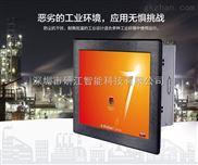 嵌入式触摸一体机12寸12.1寸15寸工业平板电脑触摸屏一体机厂家
