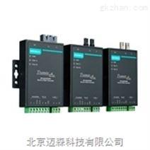 工业串口转光纤转换器