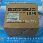 温度控制模块PCM-8TC-PID泰德奥TADELE