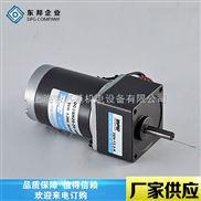 10W60mm法兰有刷微型直流减速电机12、24、48伏速比60~180