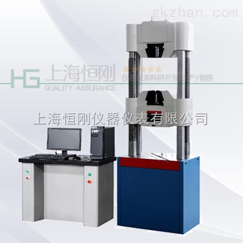 30T液压万能拉力机/30吨液压拉伸强度试验机