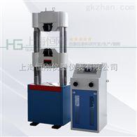 2吨数显式液压万能试验机/2KN液压数显式万能试验机价格