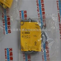 TURCK 适配器CF-M-3-G1/4-A4