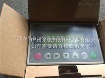 文本TD210全新正品海泰克价格优惠广州代理商现货供应