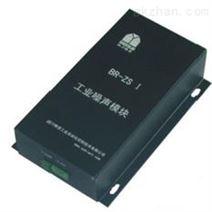 中西(LQS)噪声检测仪(485/USB连接) 型号:CN61M/BR-ZS1库号:M370503