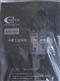 康沃变频器FSCG05.1-4K00 4KW