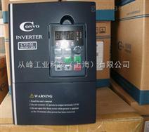 康沃convo FSCG05.1-15K0 15KW-3P380变频器