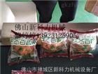 进口越南百香果包装机