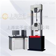 上海供应5T,10T数显电液式液压万能试验机