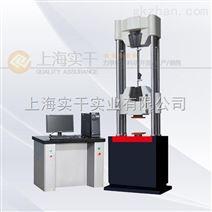 20T微机控制电液伺服万能材料试验机价格