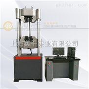 厂家供应5吨/10吨/30?#36136;?#26174;式液压万能试验机_液压拉力测试机