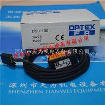 日本奥普士OPTEX激光检测头