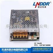 S单组输出开关电源直流电源稳压电源S-35W-12v3a