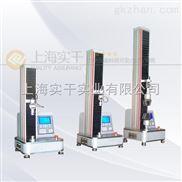 2000N单柱微电脑控制万能材料拉力机/5000N微机控制电子万能材料拉力试验机品牌