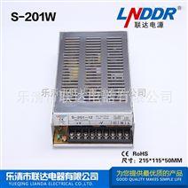 S单组输出直流电源 稳压电源大功率开关电源S-201W-12V 16.5A
