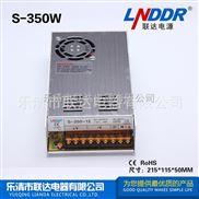 S单组输出S-350W-24V-14.6A单路输出监控开关电源 350W足功率电源