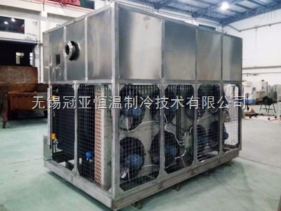VOCS气体冷凝回收装置三级冷凝