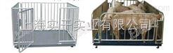 動物電子地磅3t不鏽鋼動物電子地磅 移動式3噸動物牲畜秤