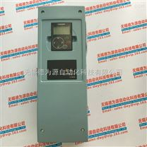 VACON 变频器 NXS00455A2H1SSSA1A30000C3