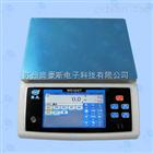 自动化称重并记录数据的电子天平秤