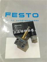 电磁阀费斯托FESTO MFH-3-M5 4450