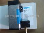 电磁阀159687费斯托FESTO MN1H-5/2-D-1-FR-C