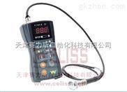 原装VMI振动数据采集仪