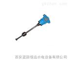 磁致伸縮液位傳感器KYCM-FM2450-0300P