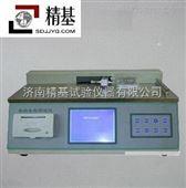 摩擦力测量仪器MXZ-1 