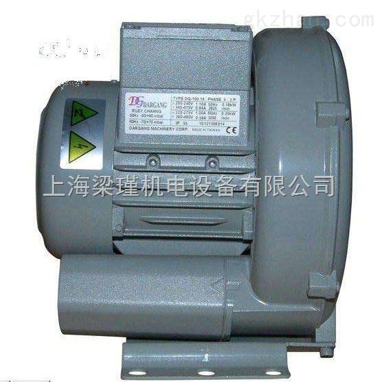 达纲高压鼓风机-DG-300-16(0.75KW)高压鼓风机价格