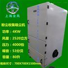 QF-3000S 3KW工业灰尘吸尘器,移动式灰尘吸尘器