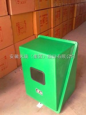 仪表保温箱YXW-654A型仪表保护(温)箱