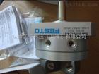 叶轮式气缸547584费斯托FESTO DSM-32-270-CC-A-B