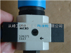 费斯托FESTO减压阀LR-QS6-D-7-MICRO 费斯托526271