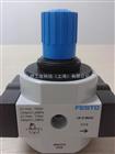 526272费斯托FETOS LR-QS6-D-O-7-MICRO