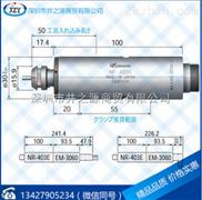 NR-403E nr403e-NR-403E nr403e机床主轴维修进口主轴厂家日本主轴NSK电动主轴代理商