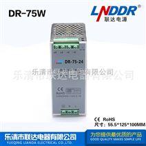 开关电源稳压电源DR-75W-24V导轨电源