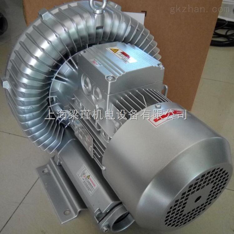 养虾池增氧旋涡气泵-水产养殖高压风机厂家
